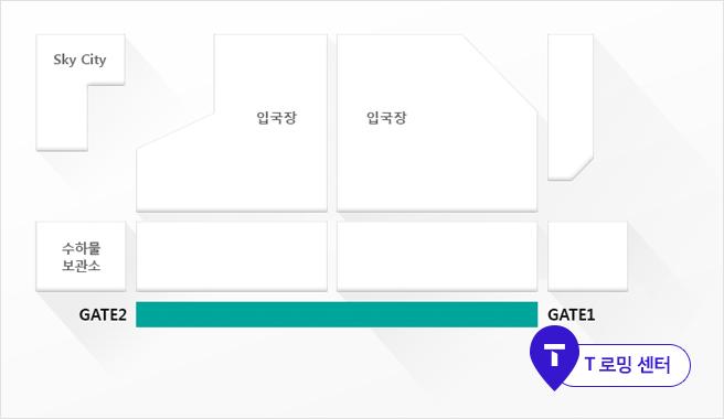 김포공항 SKT 로밍센터 위치