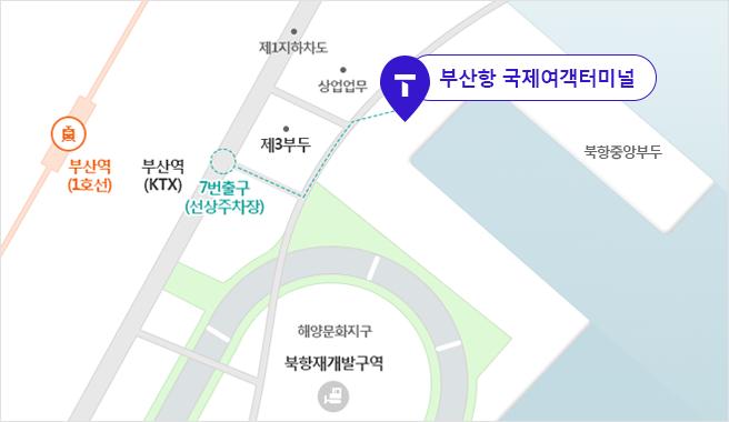 부산항 국제 여객터미널 위치