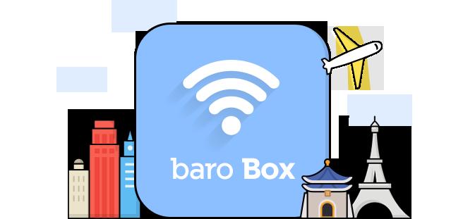 baro Box 1일 무료