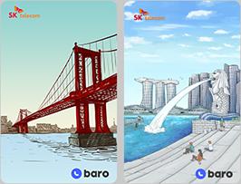 baro (OnePass/OnePass Data) VIP 카드