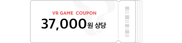 VR GAME Coupon 37,000원 상당